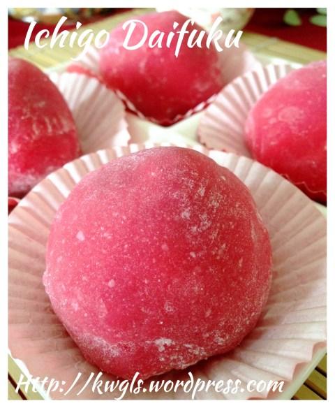 Japanese Strawberry Mochi - Ichigo Daifuku (いちご大福, 草莓大福)