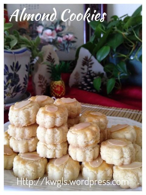 Almond Cookies - 杏仁曲奇