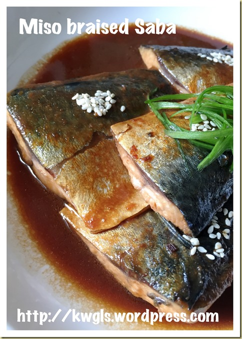 Miso Braised Saba (味增鲭鱼)