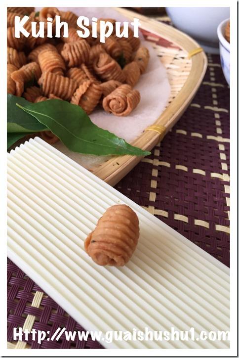 Traditional Shell Snacks?–Kuih Siput (螺旋饼)