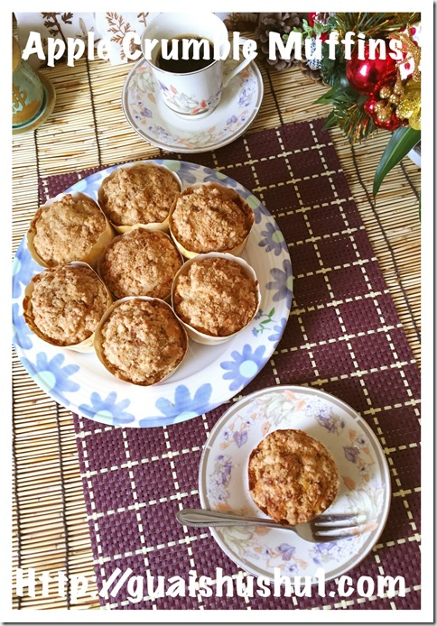 Apple Crumble Muffins (苹果小松饼)