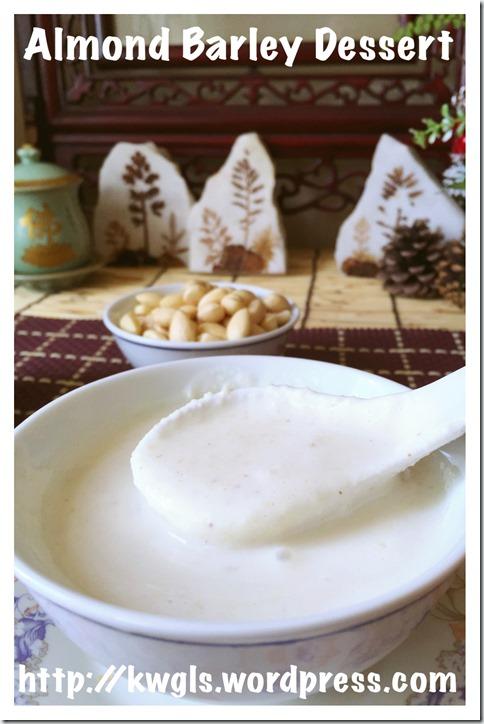 Almond Barley Dessert (薏米杏仁糊)