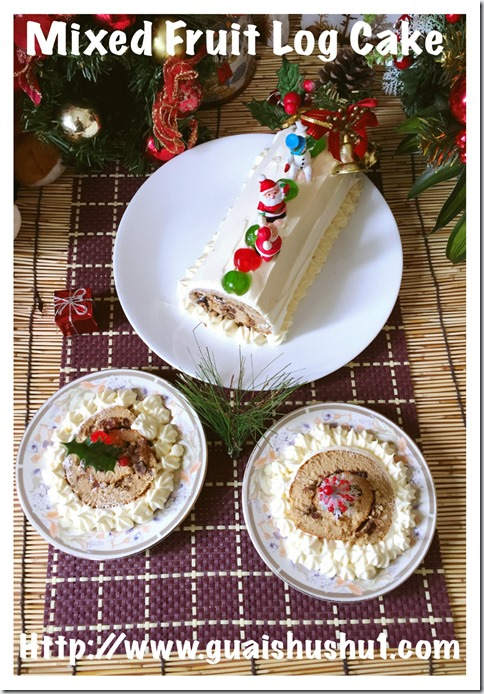 Mixed Fruit Log Cake (杂果树桐蛋糕)