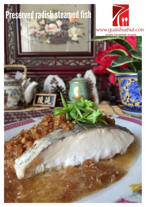 Chinese Preserved Radish Steamed Fish (菜脯蒸鱼)