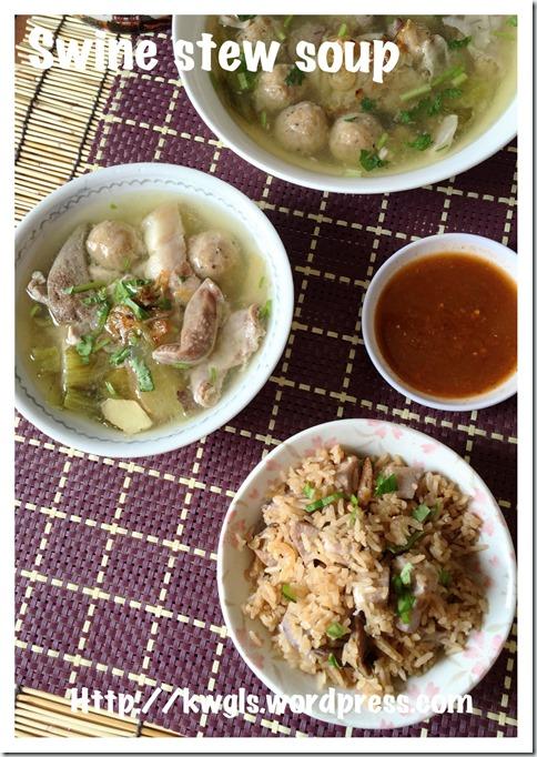 Swine Stew Soup aka Pig Organ Soup (潮州猪杂汤)