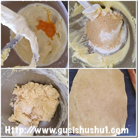 Cashew Nut Cookies (腰豆酥饼)
