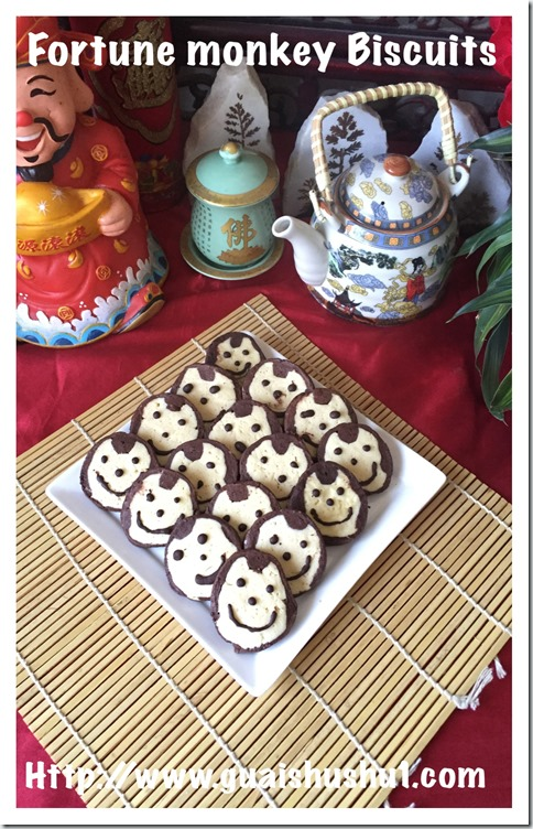 Monkey Fortune Biscuits (猴王贺饼)