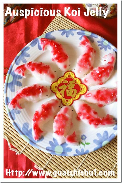 Auspicious Koi Agar Agar (吉祥鲤鱼燕菜)
