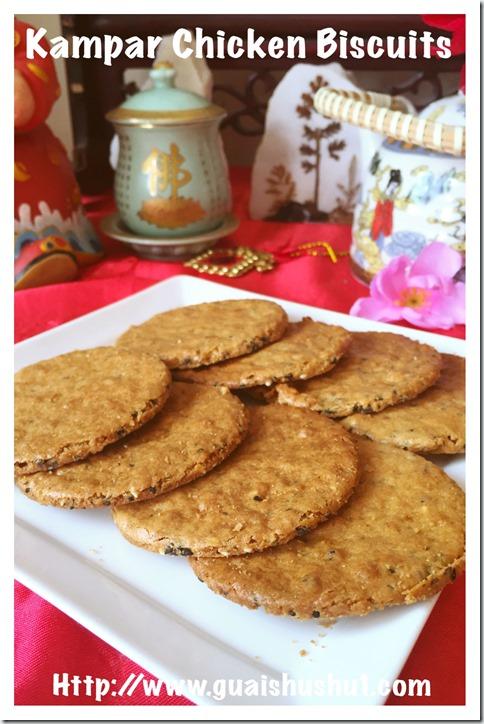 Kampar Chicken Biscuit (Kai Zai Paeng or 鸡仔饼)