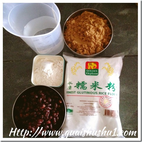 Red Bean Niangao (红豆年糕)