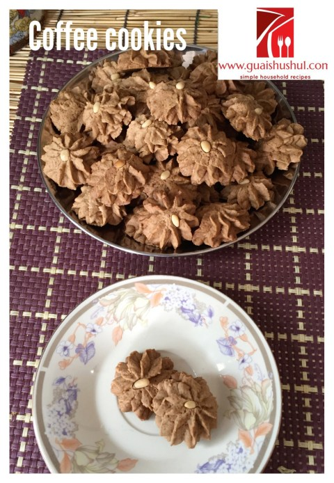 Coffee Cookies (咖啡曲奇)