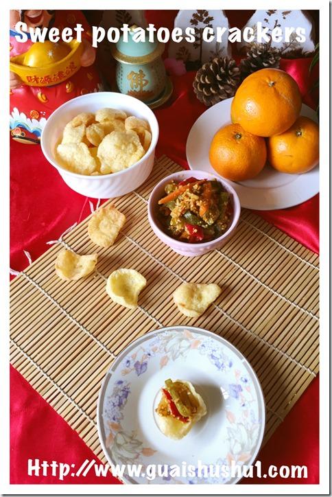 Sweet Potatoes Crackers (炸番薯饼, keropok ubi)