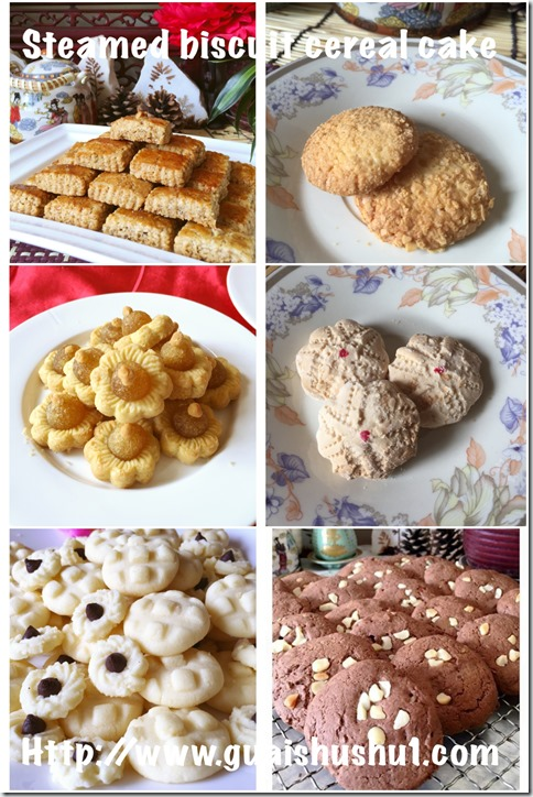Steamed Soda Crackers Nestum Cake (苏打饼麦片蒸糕)