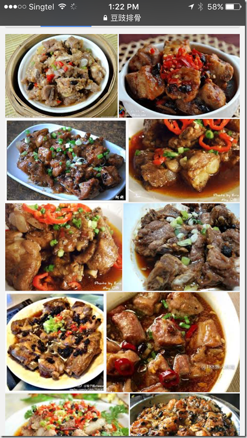 Classic Steamed Pork Ribs with Fermented Black Beans (豆豉蒸排骨)