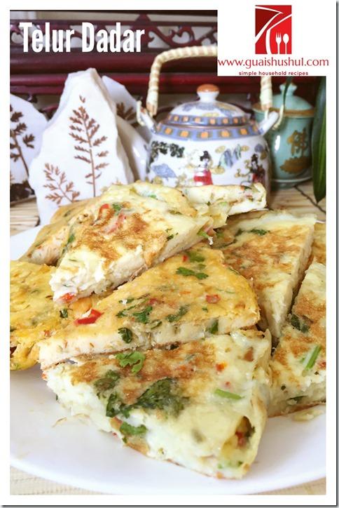 Indonesia Padang Thick Herbs Omelette–Telor Dadar Padang Tebal (印尼香辣厚蛋饼)