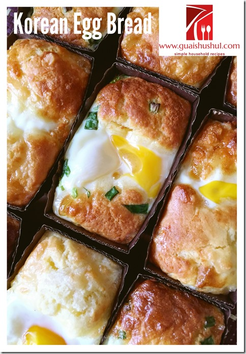 Korean Egg Bread aka Gyeran Bbang (韩国鸡蛋面包)