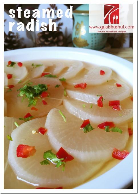 Steamed Radish (蒸萝卜)
