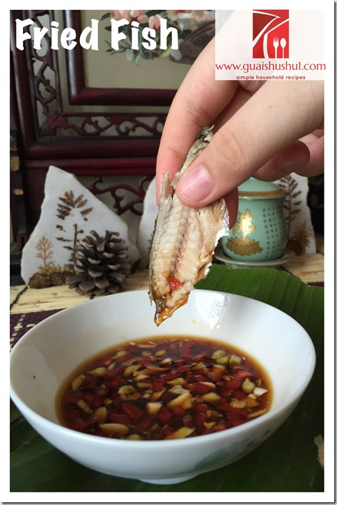 Chinese Style of Pan Fry Whole Fish (干煎鱼)
