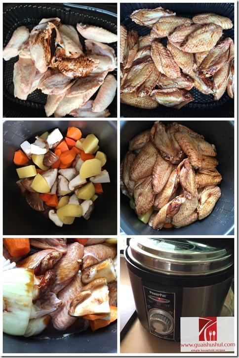 Oyster Sauce Stewed Chicken (耗油焖鸡)