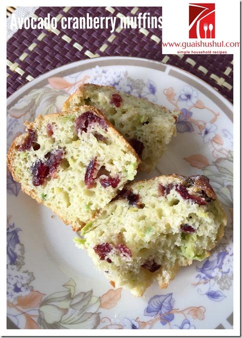 Fatless Avocado Cranberries Muffins (无油鳄梨蔓梅马芬)