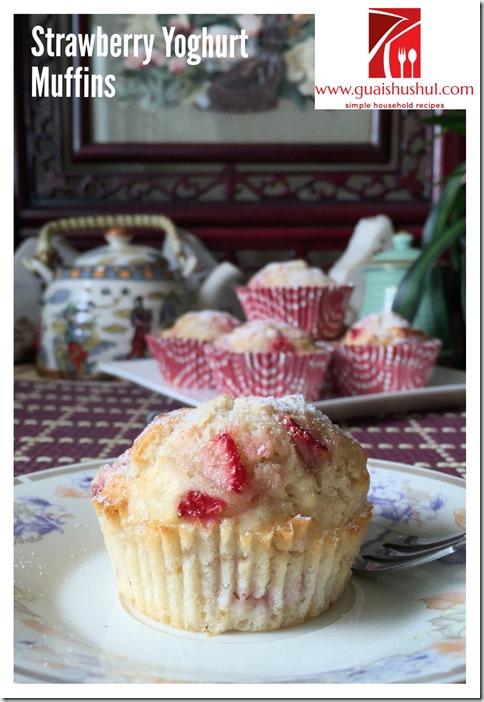 Strawberry Yoghurt Muffins (草莓酸奶马芬)