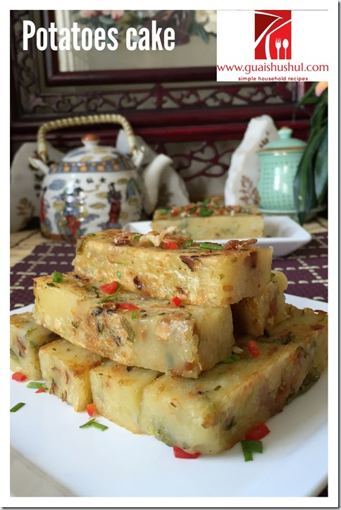 Teochew Traditional Potatoes Cake (潮汕甘筒粿, 土豆粿, 薯仔糕, 马铃薯粿)