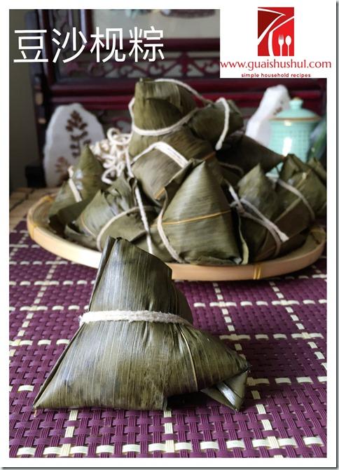 Lye Water Dumplings With Red Bean Paste (豆沙碱粽)