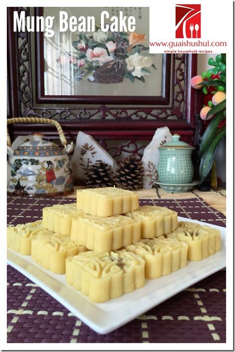 Traditional Sesame Mung Bean Cake (古早味麻油绿豆糕)