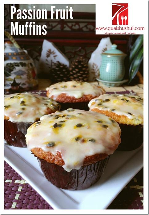 Passion Fruit Muffins (百香果马芬)