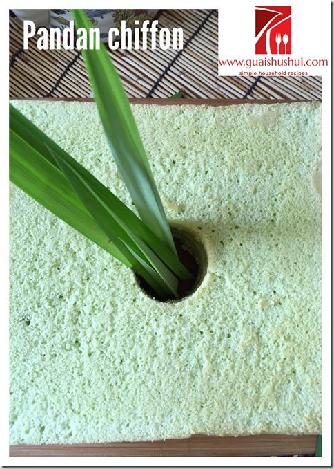 Pandan Chiffon Cake–Cooked Dough Method (烫面漆风蛋糕)