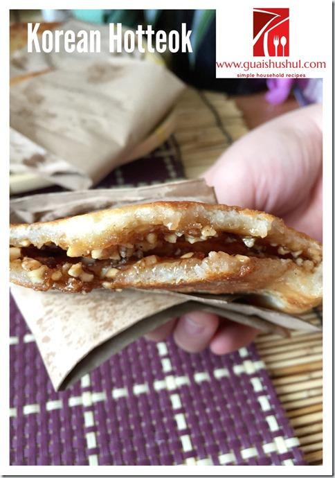 Korean Street Snack - Hotteok (韩国爆浆糖饼, 호떡)