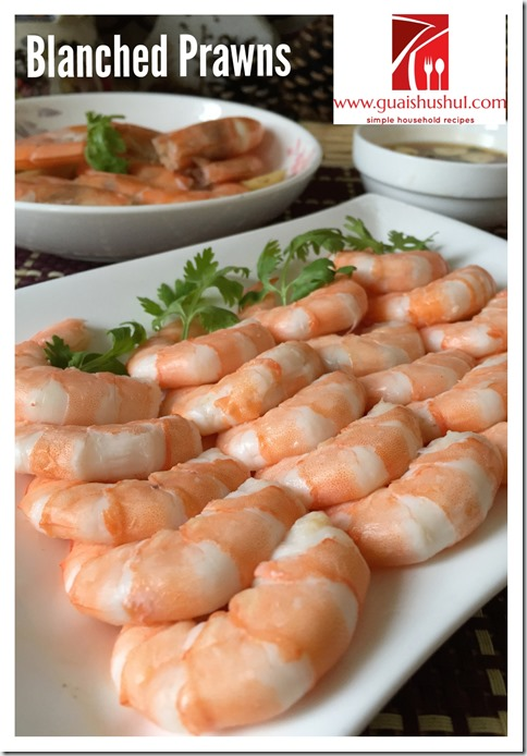 Classic Chinese Boiled Shrimps or Blanched Prawns (白灼虾)