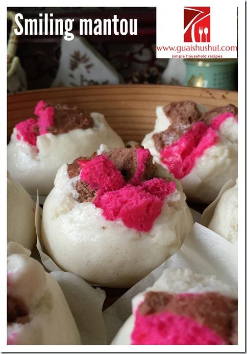 The Smiling Mantou–Sarawak Chawan Piko (必糕) aka West Malaysian Hokkien Moho Kuih (摩诃粿)