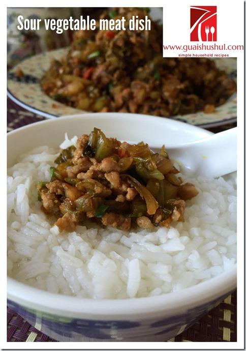 Sour Vegetable Minced Meat (酸菜炒肉燥)