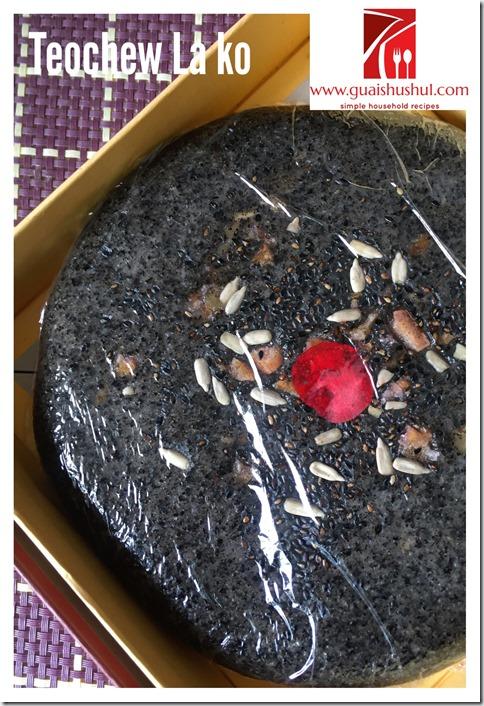 Teochew La Ko (潮汕朥糕)