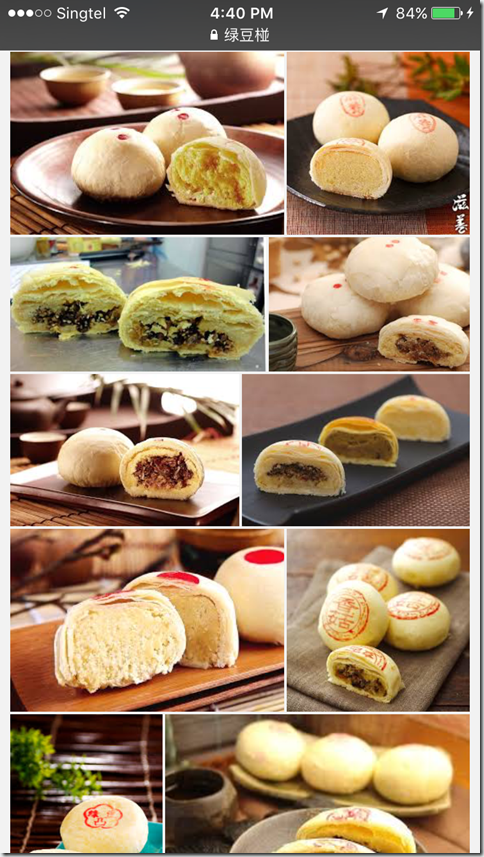 Taiwanese Traditional Mung Meat Minced Meat Moon Cake (台湾古早味月饼:绿豆椪)