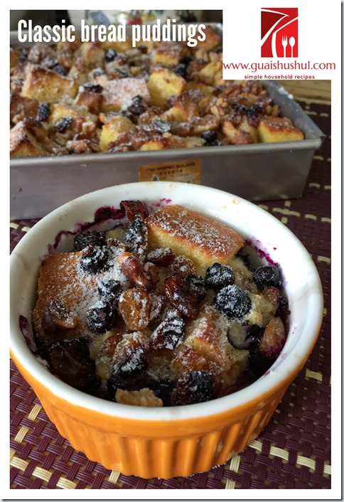 Classic Bread Puddings (面包布丁)
