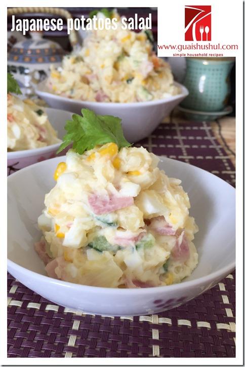 Japanese Potato Salad (ポテトサラダ 日式土豆色拉)