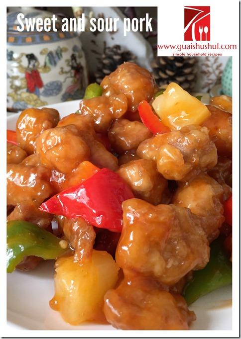 Classic Chinese Sweet And Sour Pork (咕噜肉,咕咾肉、古老肉)