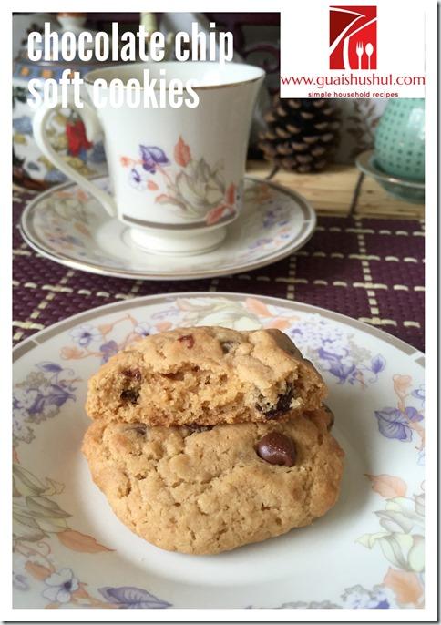 Classic Soft Chocolate Chip Cookies (软巧克力片饼干)