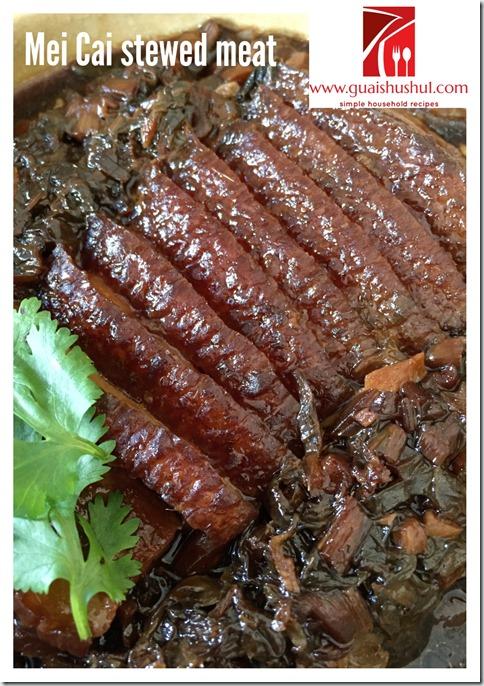 Hakka Yam Stewed Meat aka Lipu Taro Braised Meat  (客家芋头扣肉, 荔浦扣肉)
