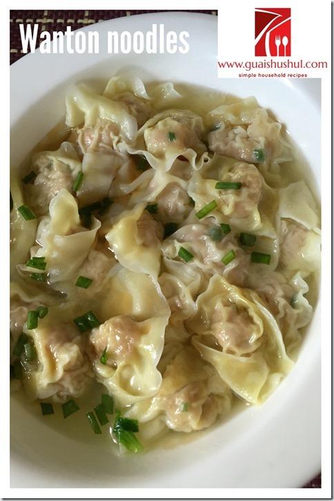 Cantonese Wanton Noodle Soup (港式云吞汤面)- RECIPE