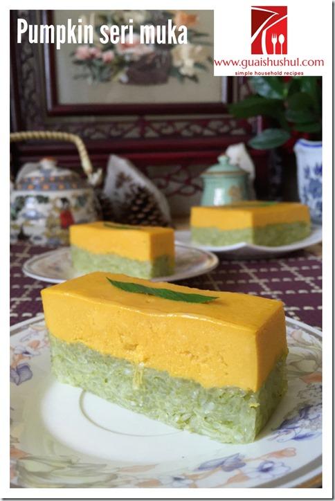 Kuih Pumpkin Serimuka (金瓜香兰糯米糕)