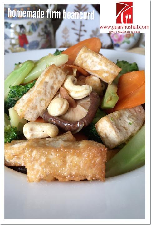 Homemade Firm Tofu aka Taukwa (自制点豆腐)