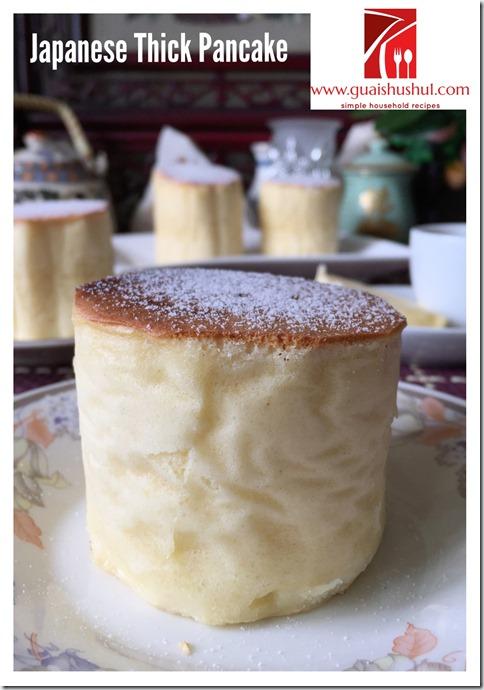 Japanese Style Tall and Fluffy  Pancake (日式厚班戟   厚いパンケーキ)