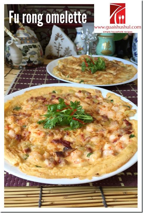 Chinese Char Siu and Prawn Omelette aka Egg Fu Rong or Egg Fooyoong  (芙蓉蛋)