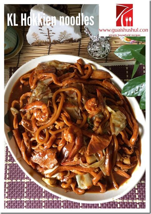Not All Hokkien Noodles Are The Same : Kuala Lumpur Hokkien Noodles Aka Dai Luk Min (吉隆玻福建大碌面)
