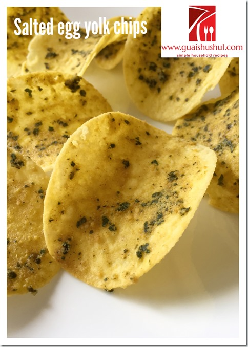 Salted Egg Yolk Potato Chips (金莎咸蛋薯片)