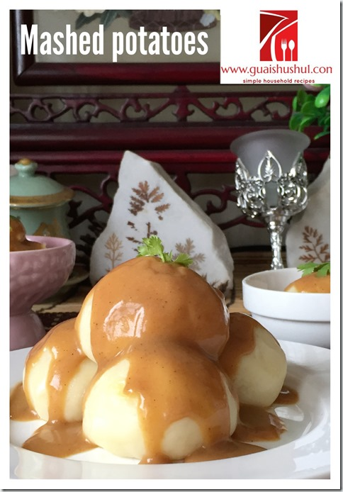 Chinese Gozabi Dessert: Flour Tea aka Mee Teh (古早味面茶)