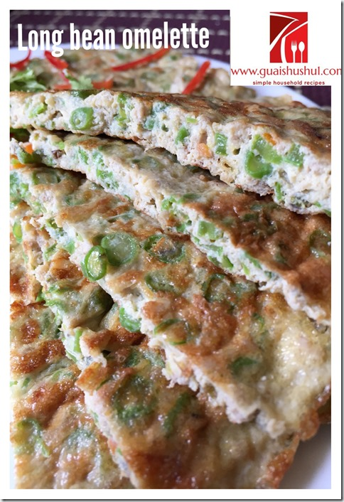 Chinese Comfort Food Series : Long Bean Omelette (长豆蛋饼)